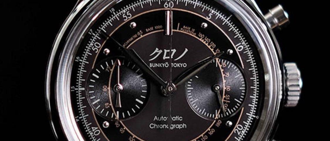 Kurono Tokyo Chronograph 2